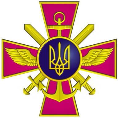 Репетиция военного парада ко Дню Независимости Украины прошла в Киеве - Цензор.НЕТ 4136