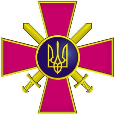 РВК Кагарлик