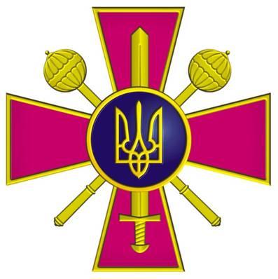 логотип министерства: