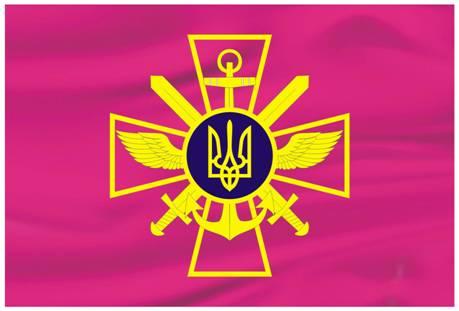 Кагарлицький військомат