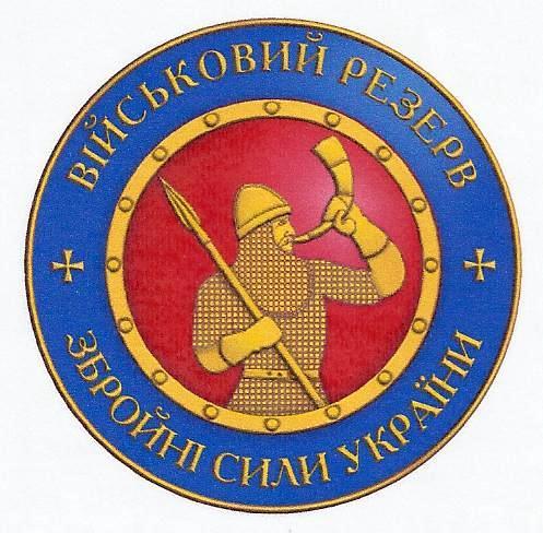 Кагарлицький РВК: служба у резерві